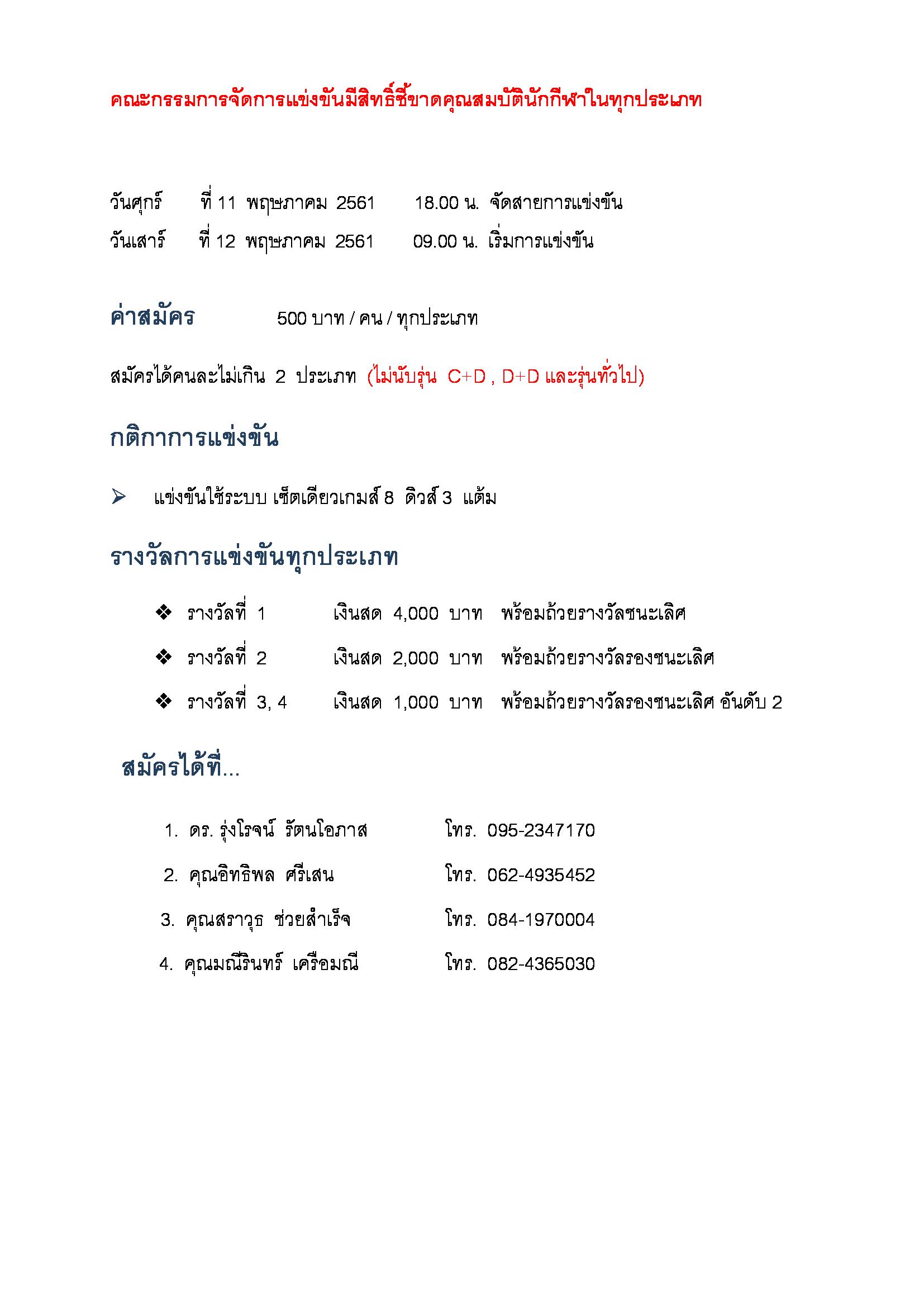 cdd756b1a04c489e8e55f8179d12bcdd-2