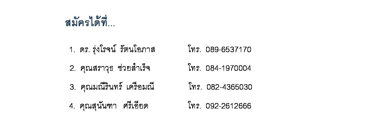 197253f5dd0a43cd8d9011a81779d5b2-3