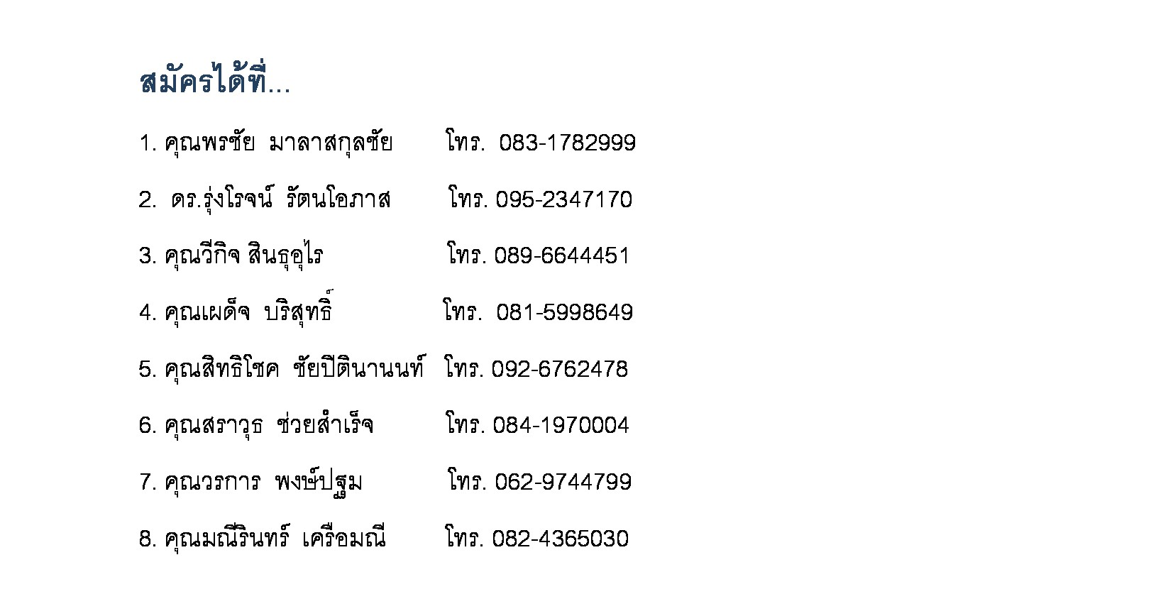 f3d57847106948b392b2cd0a0b5a1bd7-3