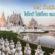 วัดสวย 15 แห่งทั่วเมืองไทย