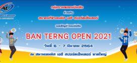 ขอเชิญเข้าร่วมการแข่งขัน BAN TERNG OPEN 2021 ระหว่างวันที่ 6 – 7 มีนาคม 2564
