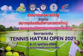 ผลการแข่งขัน TENNIS  HATYAI  OPEN 2021 ระหว่างวันที่ 9-11 เมษายน 2564
